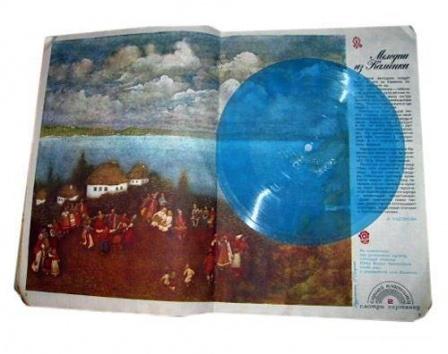 Прозрачная синяя пластинка,  фото.