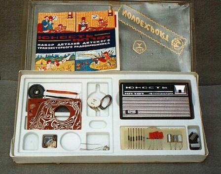 Набор деталей детского транзисторного радиоприемника.