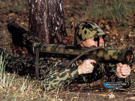 Реактивный пехотный огнемет РПО-А Шмель