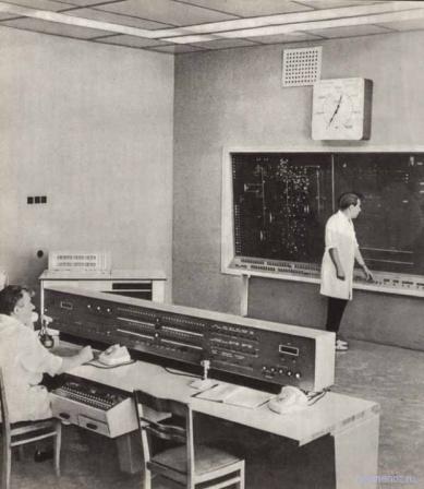 Научный сотрудник, СССР.
