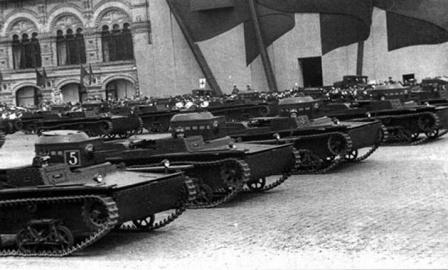 Проходят танки T-37A