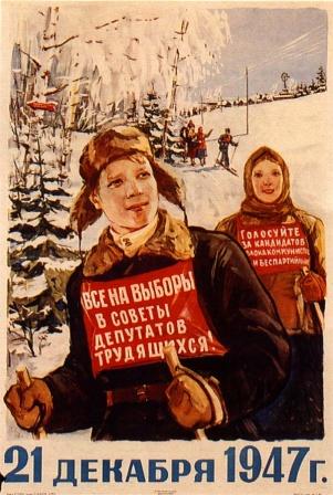 Выборы в СССР.  Выборы 21 декабря 1947 года.