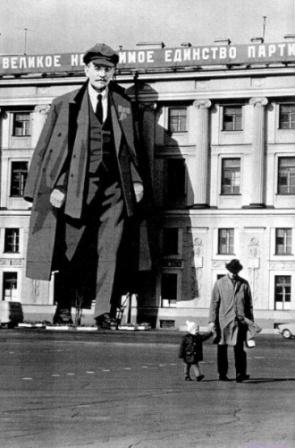 Памятник ленину, фото.