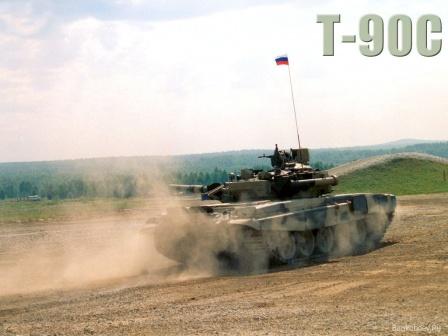 Танк Т-90С обои для рабочего стола.