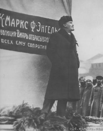 ЛЕнин на открытии памятника, фото.