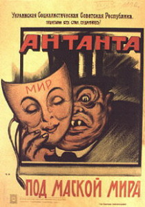 Плакат - антанта под маской мира.