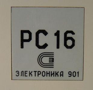 PC-16, электроника 901