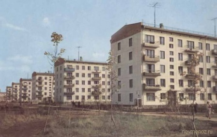 Построенные в СССР дома.