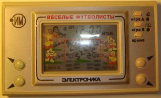 Игра Электроника Веселые футболисты, вид спереди.