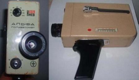 Альфа полуавтомат, фото из СССР.