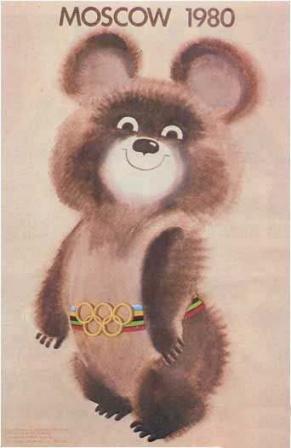Символ московской олимпиады 1980