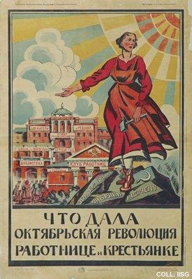 Что дала октябрьская революция работнице и крестьянке.