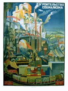 Плакат Строительство Социализма