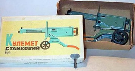 Кулемет станковий. Детская игрушка.