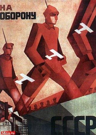 На оборону СССР