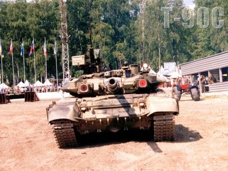 Танк Т-90, публичные мероприятия.