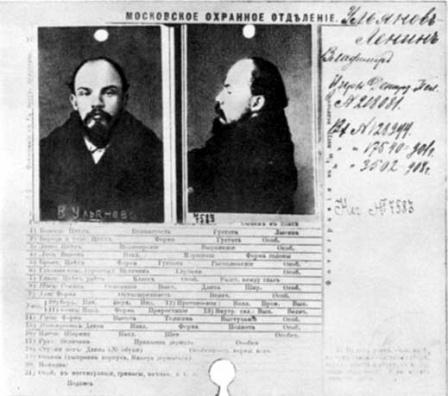 """В.И. Улянов (Ленин) во время его ареста в связи со случаем санкт-петербургской """"Лиги..."""