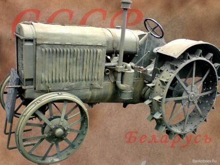 Трактор Белорусь.