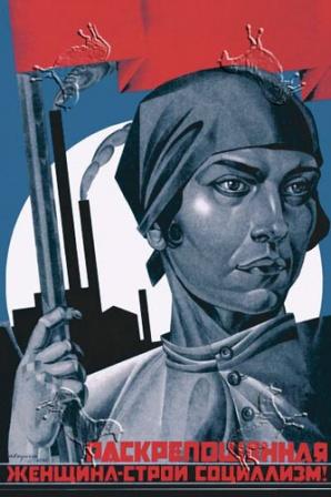 Раскрепощенная женщина - строй капитализм.