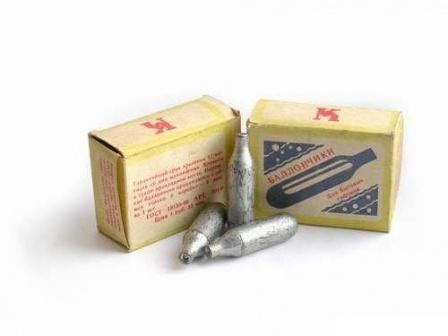 Балончики с газом, советского образца.