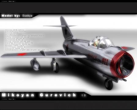 Иностранные обои с советсткими самолетами.