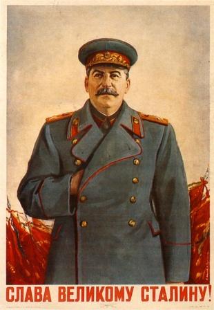 Слава великому Сталину. Советский плакат.