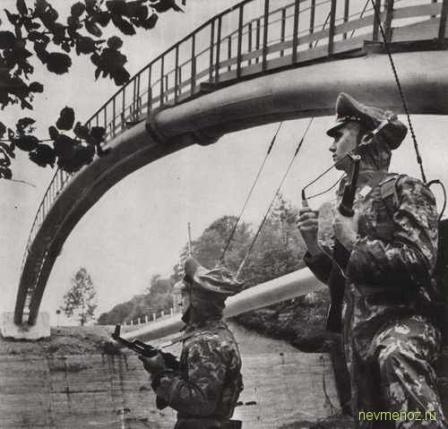 Пост под мостом.