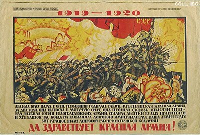 Да здравствует Красная Армия!