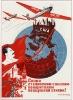 Слава сталинским соколам, покорителям воздушной стихии!