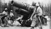 Тяжелое орудие, из которого обстреливали Ленинград