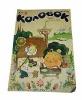 Колобок, детская книжка из СССР.