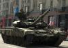 Танк T-90 на улице. Обои.