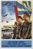 Да здравствуют советские летчики, гордые соколы нашей Родины.