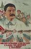BBJYK STALINA RSO OLSUN! Слава великому Сталину!