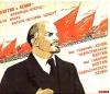 Партия и Ленин близнецы братья. Мы говорим Ленин, подразумеваем - партия...