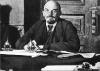 В.И.Ленин  председательствует на заседании  Совета Народных Комиссаров.  Москва, 17 октября 1918 г.