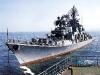 Военный корабль проекта 1134