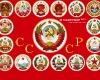 СССР гербы.