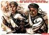 Покажи презренным фашистским убийцам, как драться умеет советский моряк!