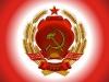 Украинская СССР
