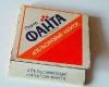 Апельсиновый напиток фанта из СССР.