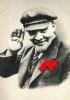 В.И.Ленин  1920 г.