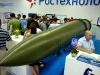 Ракета Искандер Е на выставке,