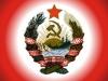 Карело-финская ССР