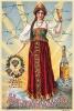 Калинкинь Калининское пиво-медоваренное товарищество.