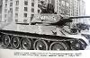 Генерал-лейтенант танковых войск П.П. Полубояров (впоследствии маршал бронетанковых войск)