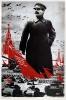 Сталинским духом крепка и сильна армия наша и наша страна!