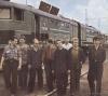Рабочие железнодорожники. Фото.