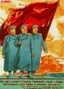 Под водительством Сталинских полководцев, вперед к полному освобождению нашей Родины от немецких..