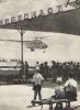 Вертолет, фото Советский Союз.